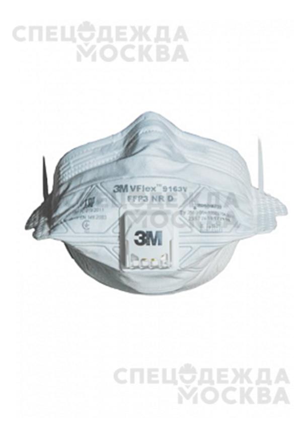 Респиратор 3М™ 9163V VFlex™ (FFP3) с клапаном, противоаэрозольный